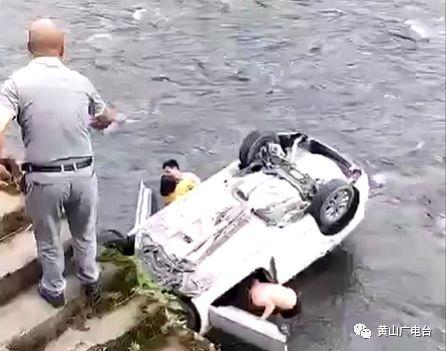 黄山一女司机油门当刹车,汽车坠河四脚朝天…(现场视频)