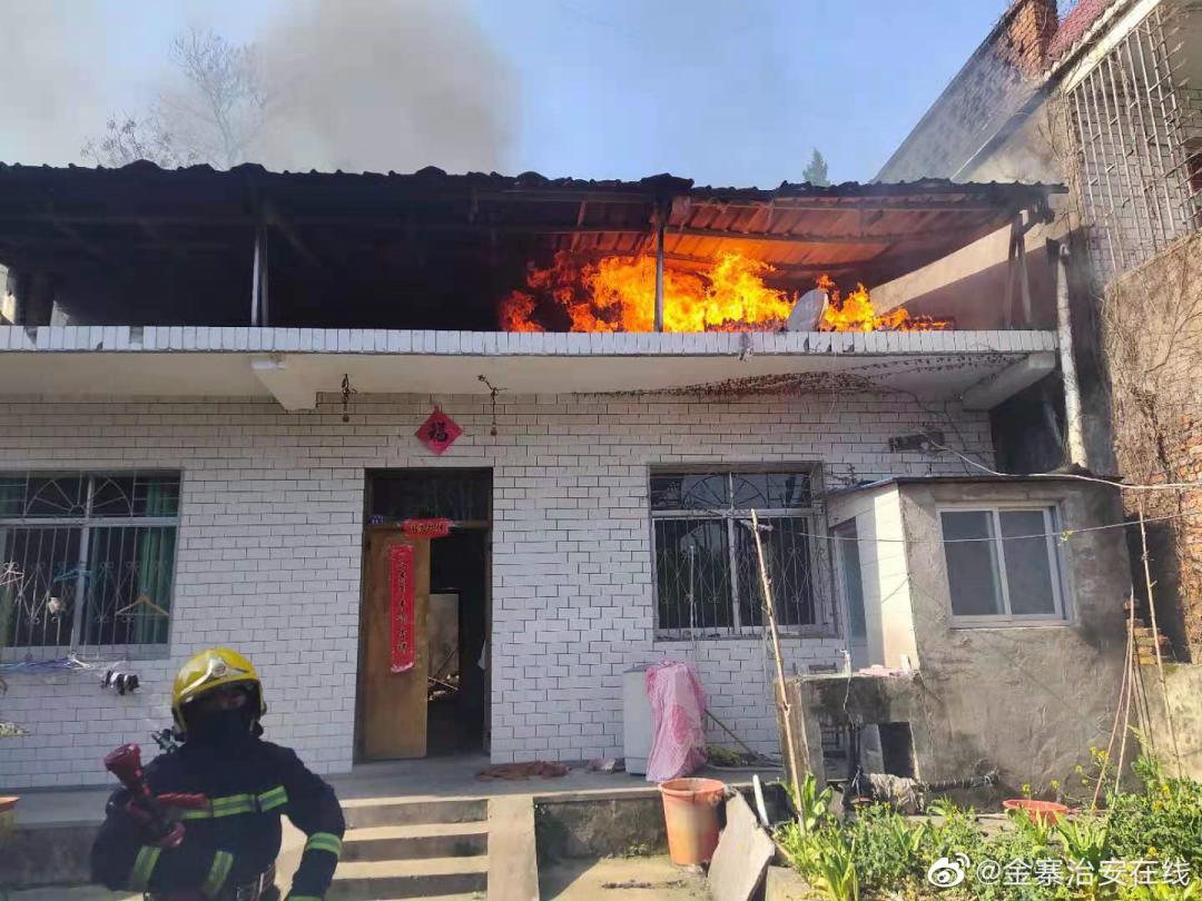 近日,金寨一居民房失火……