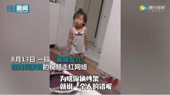 """""""暴躁女儿""""在线训父母,这不是小棉袄,这是""""防弹背心""""啊!"""