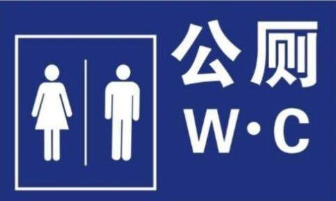 【城事】白城的公��真奇妙,停水�能�不ú荩�