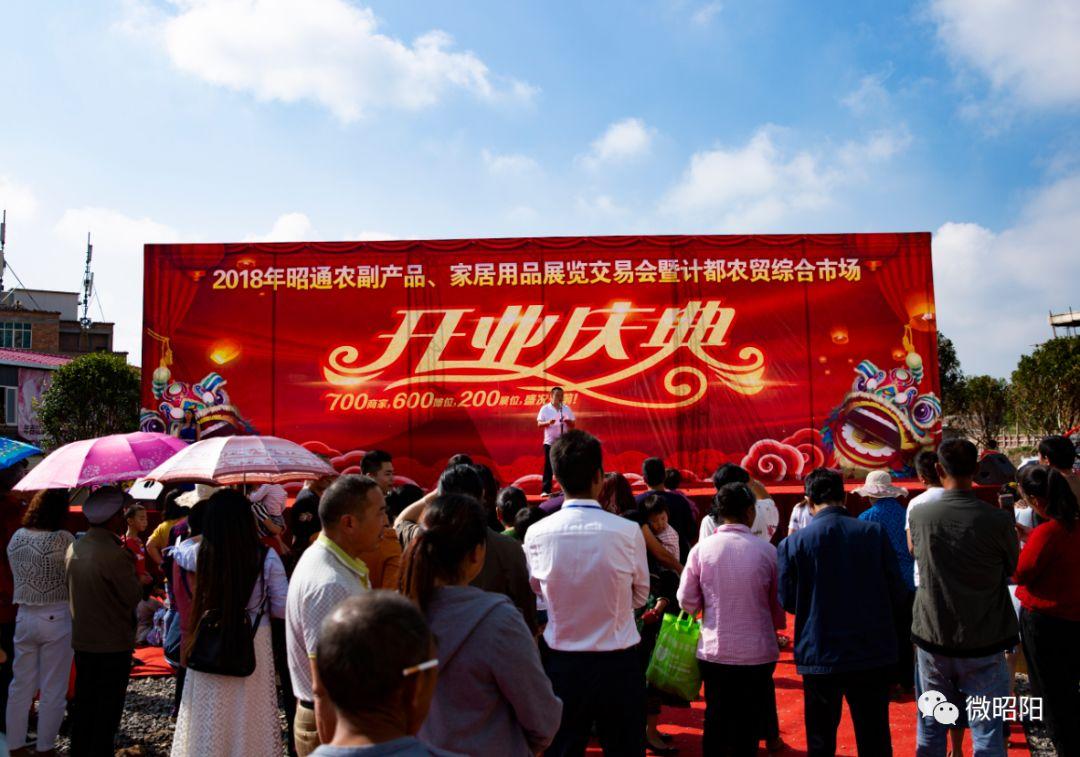 秋城又一家农贸综合市场开业,将方便周边近十万人生活