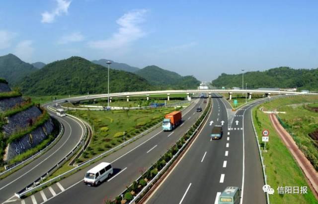 信阳到许昌高速公路,省发改委批复啦!从信阳向北,不只有京港澳高速啦!