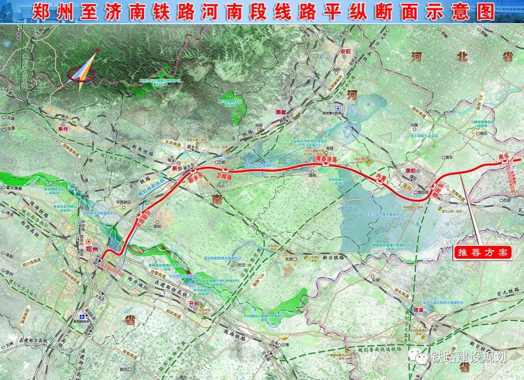 河南省2021年第一批铁路项目投资计划确定!涉及京港台高铁阜阳至黄冈段!