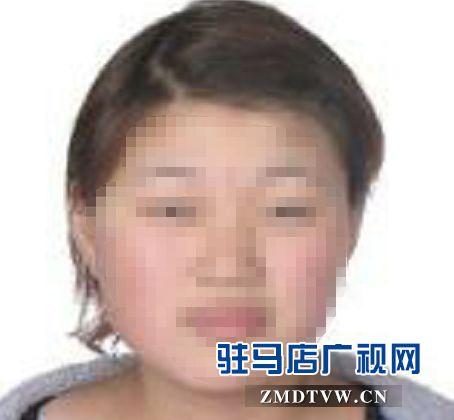 新蔡邻县奇葩父女一唱一和,专施婚姻诈骗,结果......