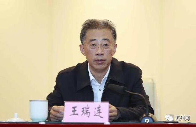 邹平人王瑞连已由湖北省委副书记转任国家体育总局党组副书记!
