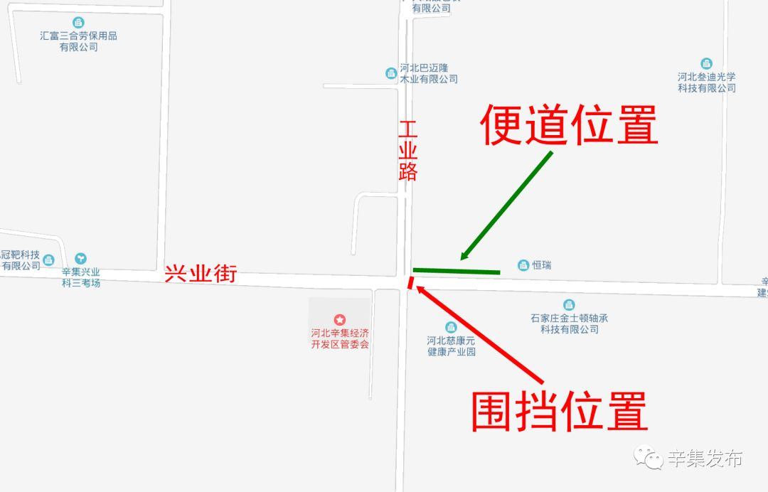 辛集工业路排水管廊施工6月15日起开始施工,断交30天!