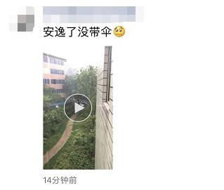 暴雨来了!泸州古蔺昨天38.7℃,创今年高温纪录!