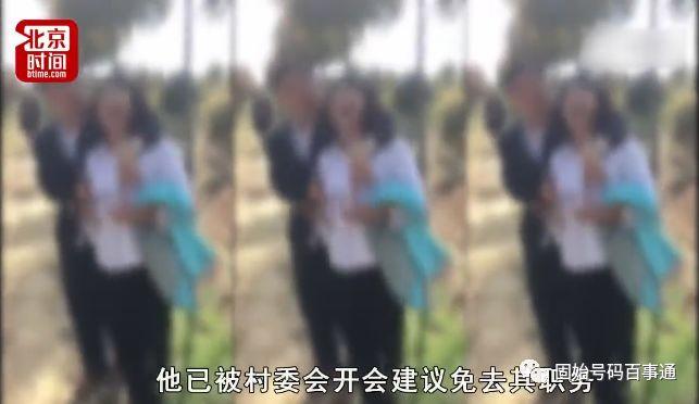 信阳固始一村干部涉不雅视频