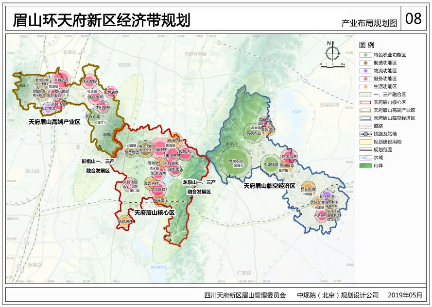 《眉山环天府新区经济带规划》正式批准实施,未来可期!