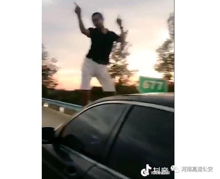"""网友举报!男子高速上停车""""尬舞""""拍抖音,罚200记6分!"""