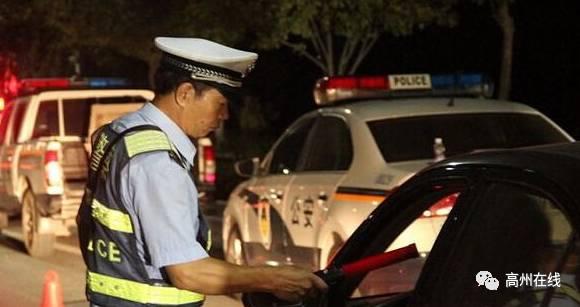 茂名电白籍男子因酒后驾车拒不配合交警检查,从而引发了一场涉嫌寻衅滋事的闹剧!