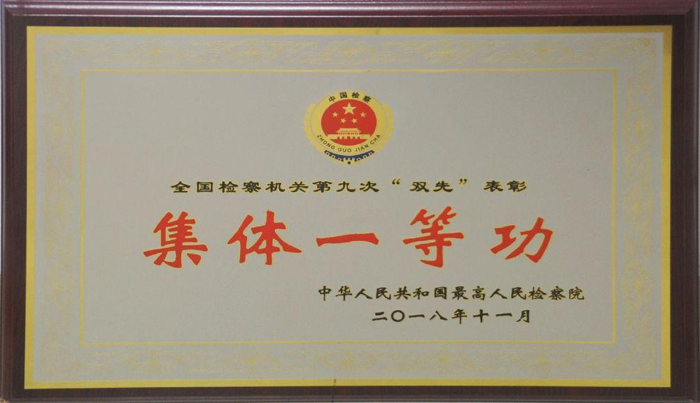 全国点名表彰!荆门这支队伍厉害了,获得国家级荣誉!