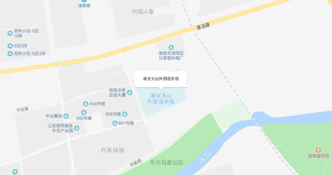 淮安天山外���Z�W校|2019年初一新生招生�章