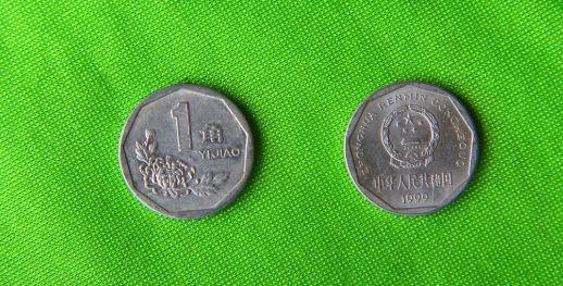 谁家有这种硬币和纸币?5月1日起不再流通!速到银行兑换!