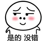 """�西男子手拿""""���R��匙""""去面�^吃�,老板瞬�g被�_2�f多,�@招太�p!"""