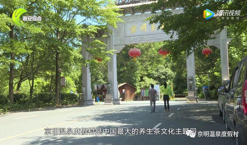 全中国最大的茶文化主题园原来在澳门巴黎人投注娱乐?