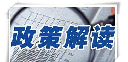 仁寿县2018年城区小学、中学秋招划片范围出炉!