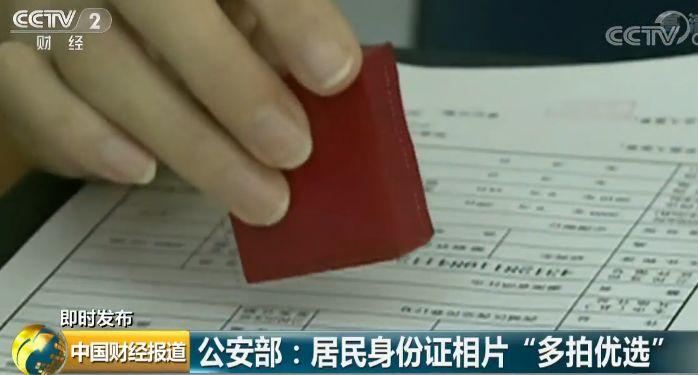 身份证34开头的恭喜啦!公安部重大宣布,马上全面执行!