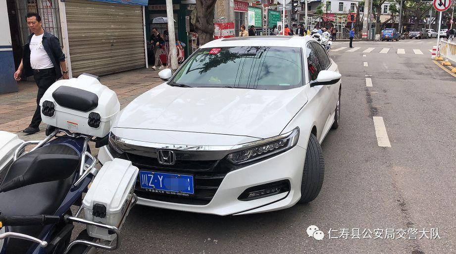 迎庆2号丨男子驾照被注销却浑然不知,上路被查获!