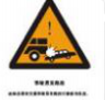 """仁寿交警大队""""百日安全专项行动""""安全隐患大排查公布提示"""