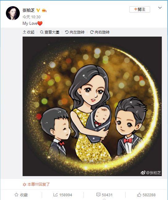 娱乐圈又一未解之谜:张柏芝(第三个)孩子的父亲是谁?