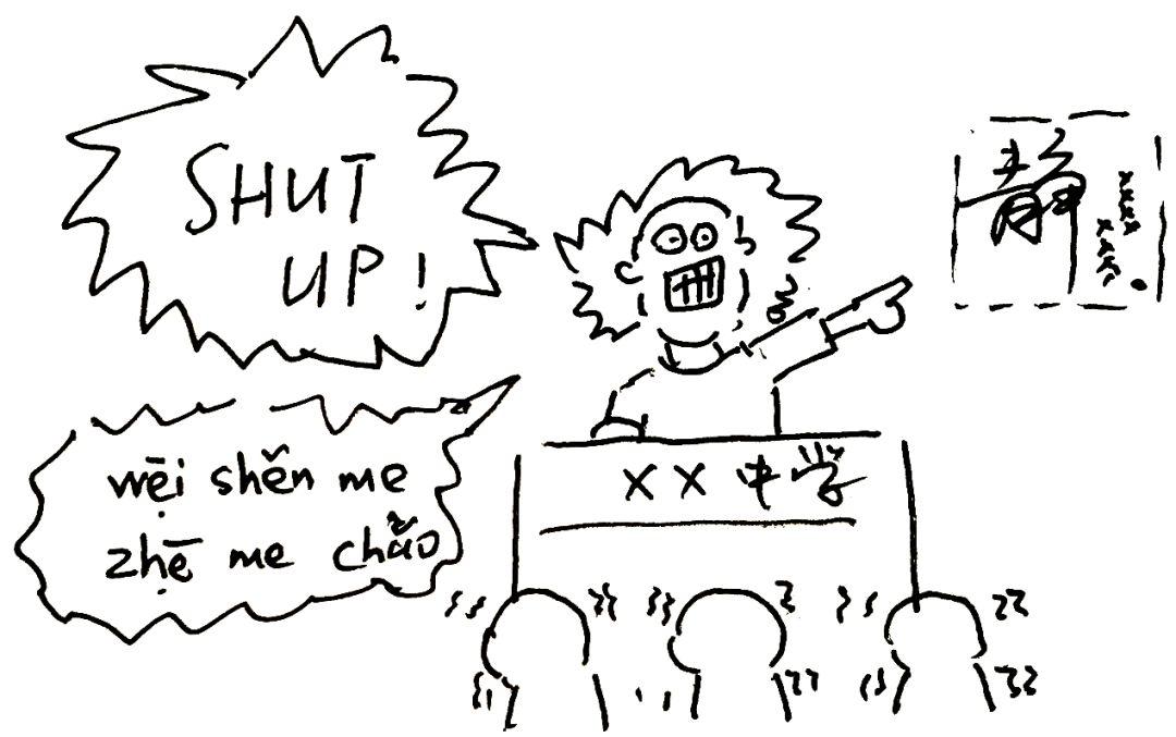 外国人为什么说不好中文?原因只有一个……