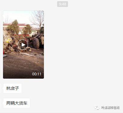今天上午,澳门太阳城官网发生严重车祸!
