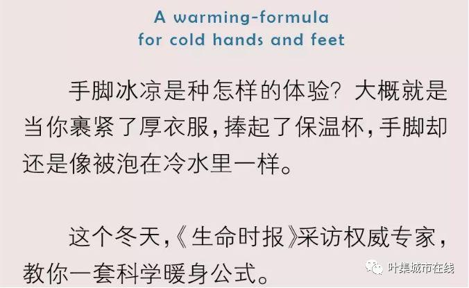 为什么你比别人更怕冷?答案也许在这6个习惯里…