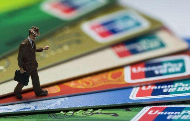 【提醒】紧急提醒!银行卡上有这两个字的,现在就要注意!你也有一张