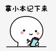 泸州市纪委监委:对节日期间顶风违纪的一律从严查处!!!