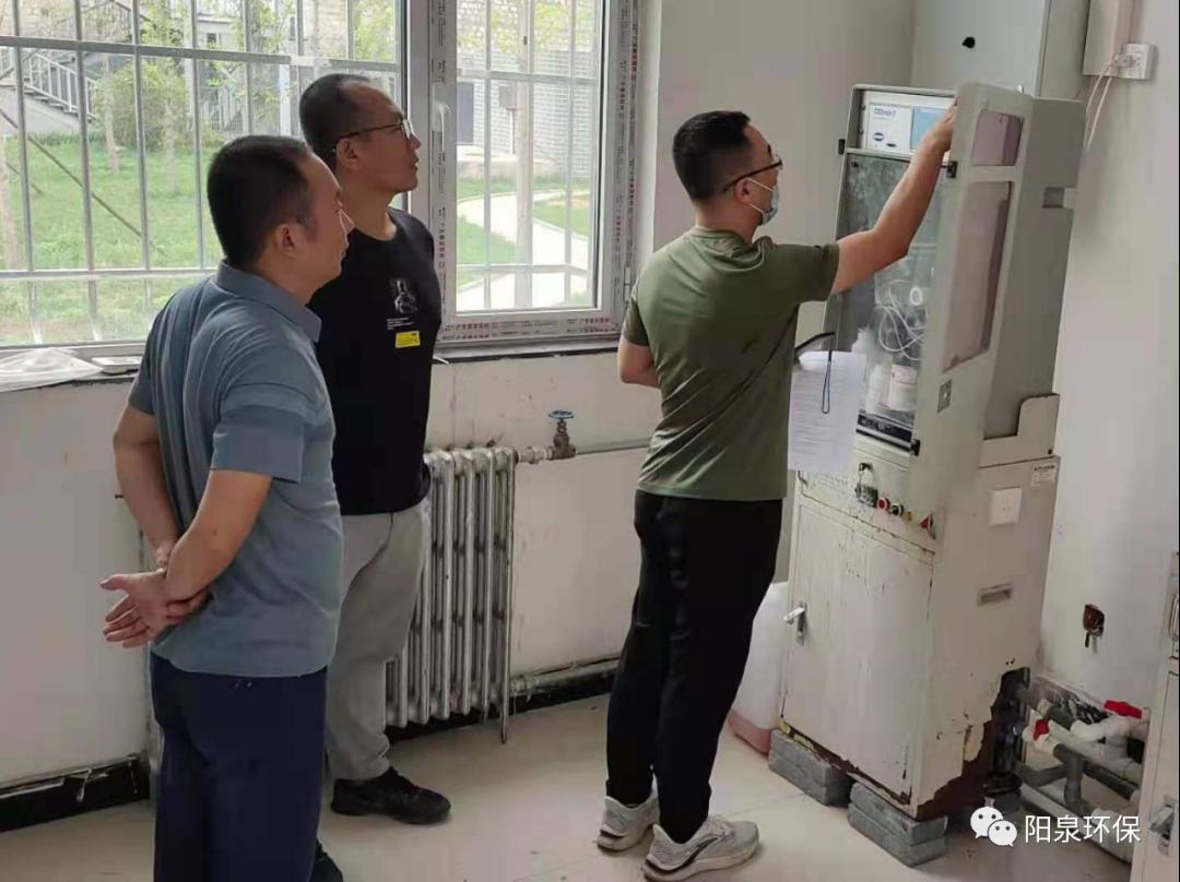阳泉市生态环境局组织开展重点排污单位自动监控设施专项执法检查