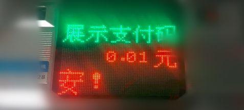 汉寿司机朋友:春运期间,湖南高速公路近50个收费站可手机扫码支付