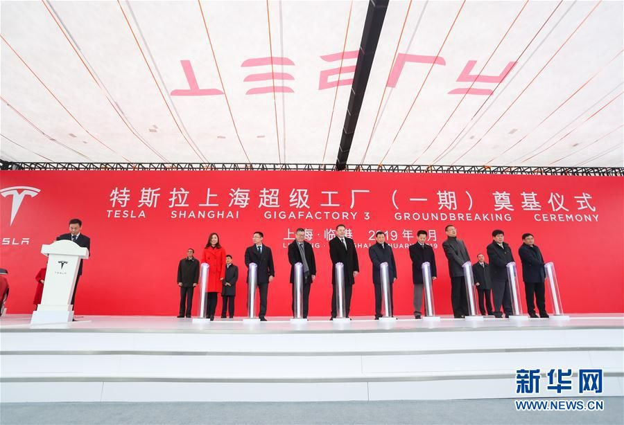 为什么马斯克要在上海投资500亿元建超级工厂?