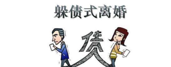 """泸州一夫妻为推延还贷""""假离婚"""",结果她与别人同居生子~"""