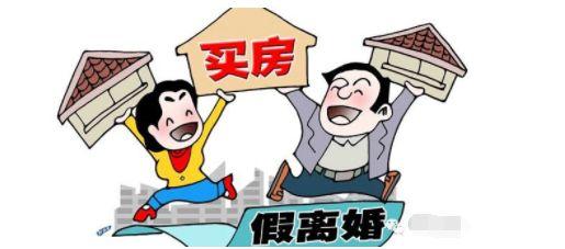 "�o州一夫妻�橥蒲舆��J""假�x婚"",�Y果她�c�e人同居生子~"