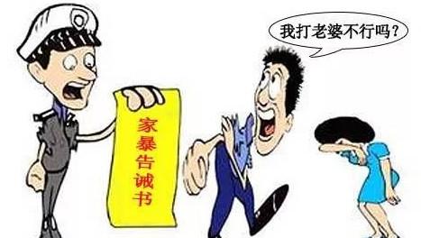 """胆子好肥!泸州这个男子竟敢持刀""""威胁""""警察"""