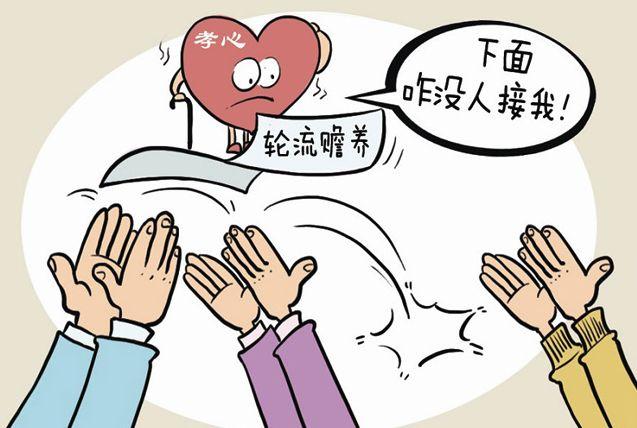 六安男子拒绝赡养8旬老母!他的做法让兄弟姐妹寒了心......