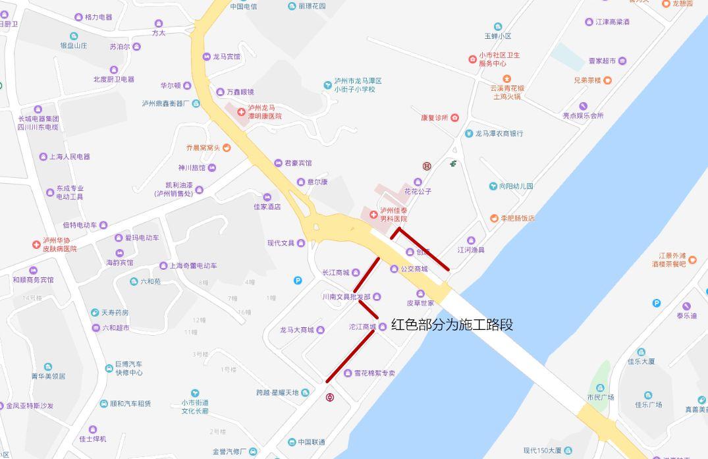 6月15日起,泸州这些路段将实施临时交通管制