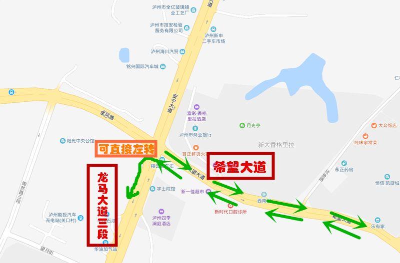 泸州龙马潭区关口路段终于不堵了!