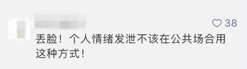 """泸州""""5・30""""滨江路当事老人道歉,对自己的不文明言行作出深刻检讨!"""