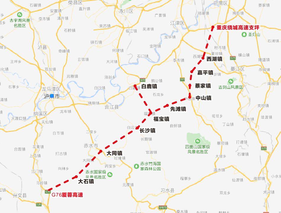 美!泸州将再添一条高速公路,沿途穿越川黔渝多个景区!