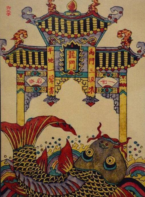 牛!四幅夹江年画被波兰华沙国家博物馆收藏