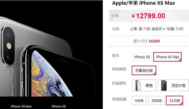 中国法院要求禁售iPhone,苹果紧急回应!