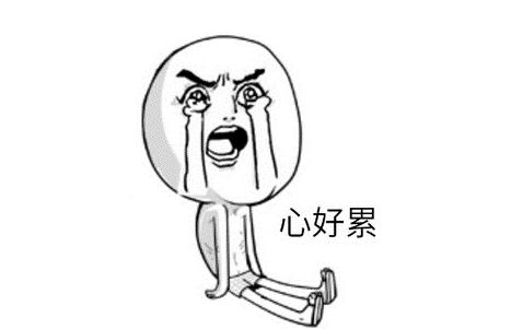 彝良男子�斓绞�C不��I�`微信�X包�鹊娜嗣�牛�涉嫌�I�`罪被拘留!