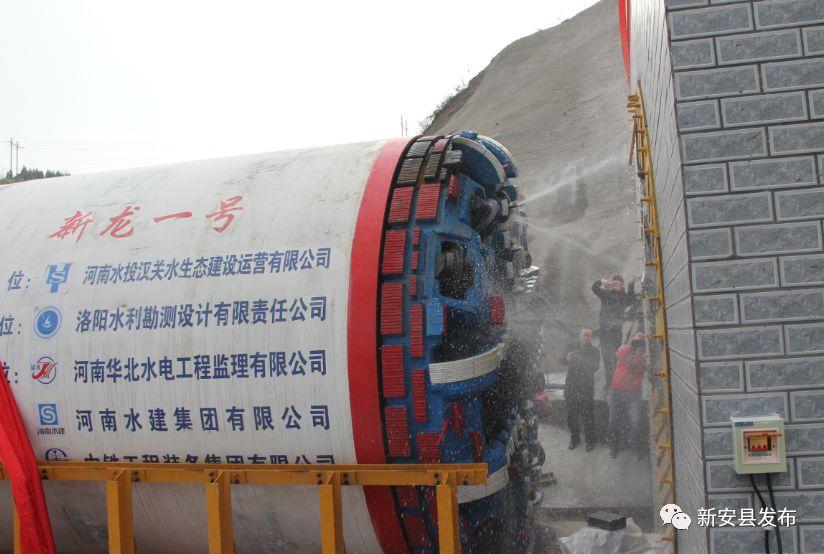 """""""引故入新""""工程盾构机启动,隧道工程进入掘进阶段"""