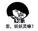 """男子竟然用女友尸體""""人臉識別""""網貸!結果…"""