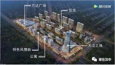万达对汉中房地产市场是福是祸?