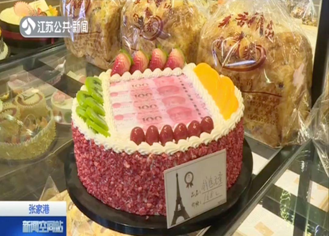 偃师人小心了!这种蛋糕买不得!违法!