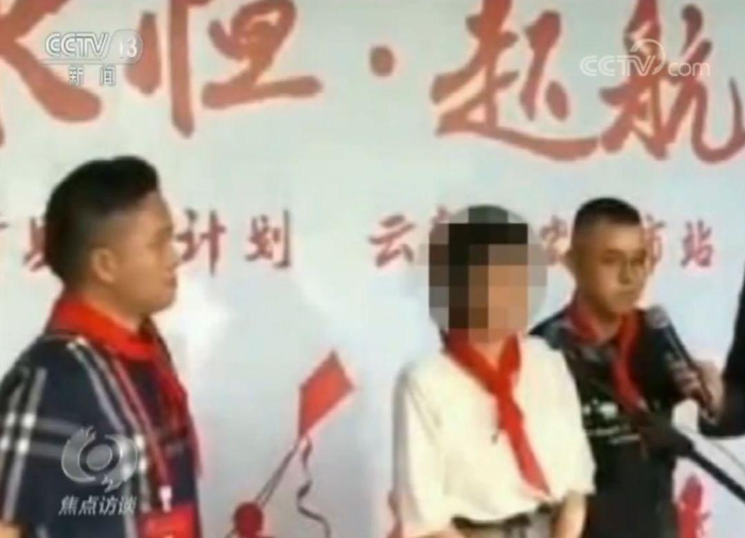 不容亵渎!一企业给日本成人影片演员戴上红领巾被罚100万