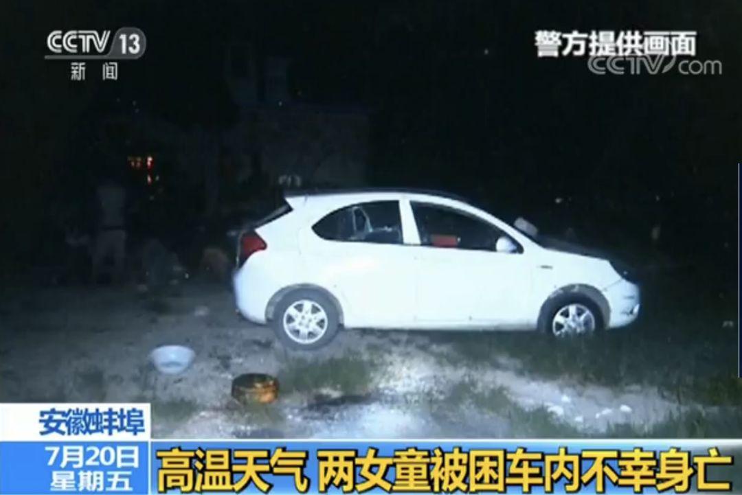 【警示】孩子闷车内家长拒砸窗:还好20分钟,应该没事?!